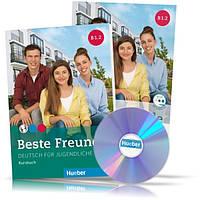 Beste Freunde B1.2, Kursbuch + Arbeitsbuch + CD / Учебник + Тетрадь (комплект с диском) немецкого языка