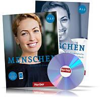 Menschen A2.2, Kursbuch + Arbeitsbuch / Учебник + Тетрадь (комплект с дисками) немецкого языка