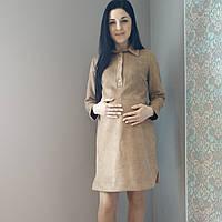 Платье рубашечное 1719-1