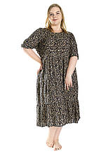 Женское платье 1234-6