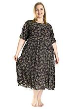 Женское летнее платье 1234-7