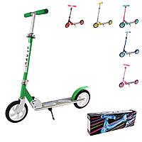 Складной Металлический Детский Самокат 2-х колесный Sport Club до 70 кг - 6 цветов