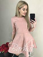 Женское замшевое платье с рукавом 3/4 и юбкой-клеш, фото 1