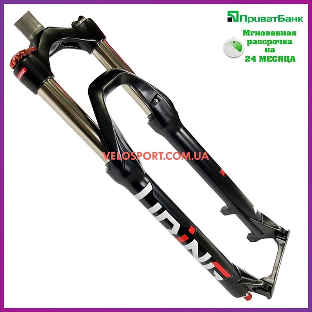 """Вилка для велосипеда 27,5"""" U-DING H1"""