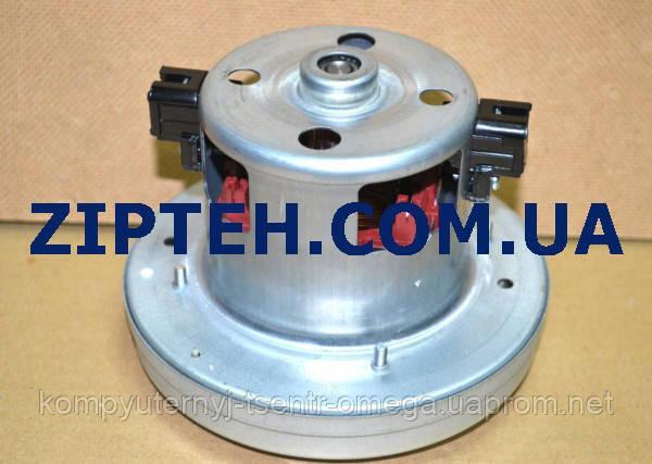 Мотор для пылесоса универсальный 1700W (D=138mm,H=107mm)