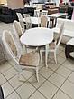 """Классический овальный стол и 4 стула""""Консул"""" в НАЛИЧИИ, фото 2"""