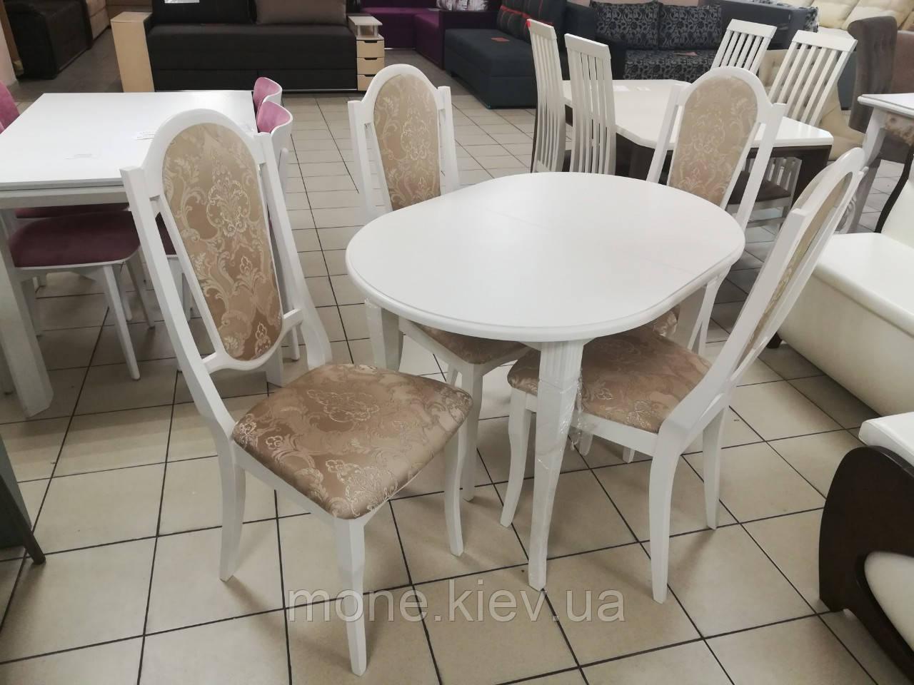 """Классический овальный стол и 4 стула""""Консул"""" в НАЛИЧИИ"""