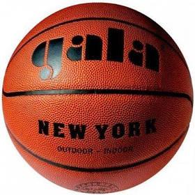 Мяч баскетбольный Gala BB7021SB