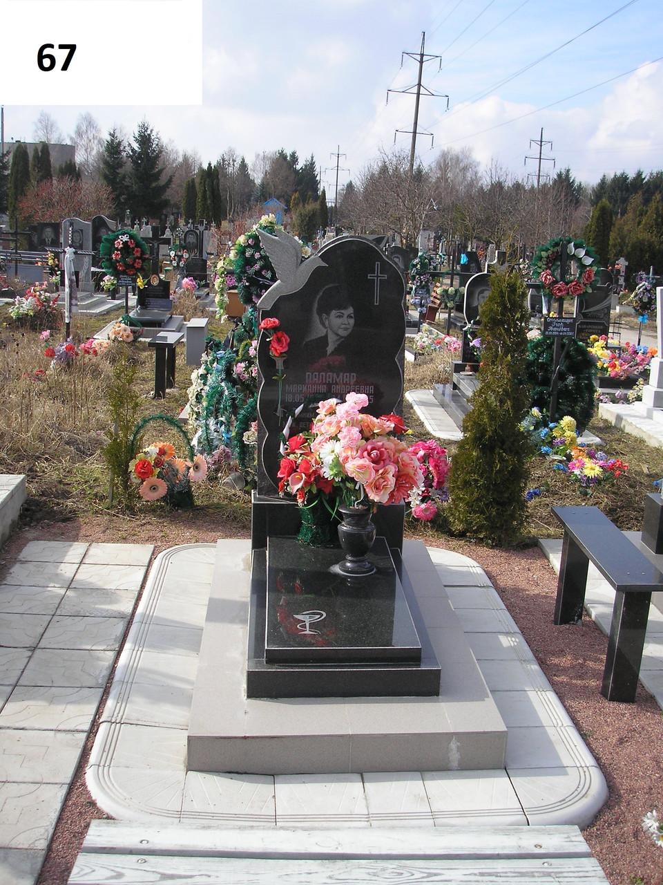 Пам'ятник для жінки на могилу з граніту