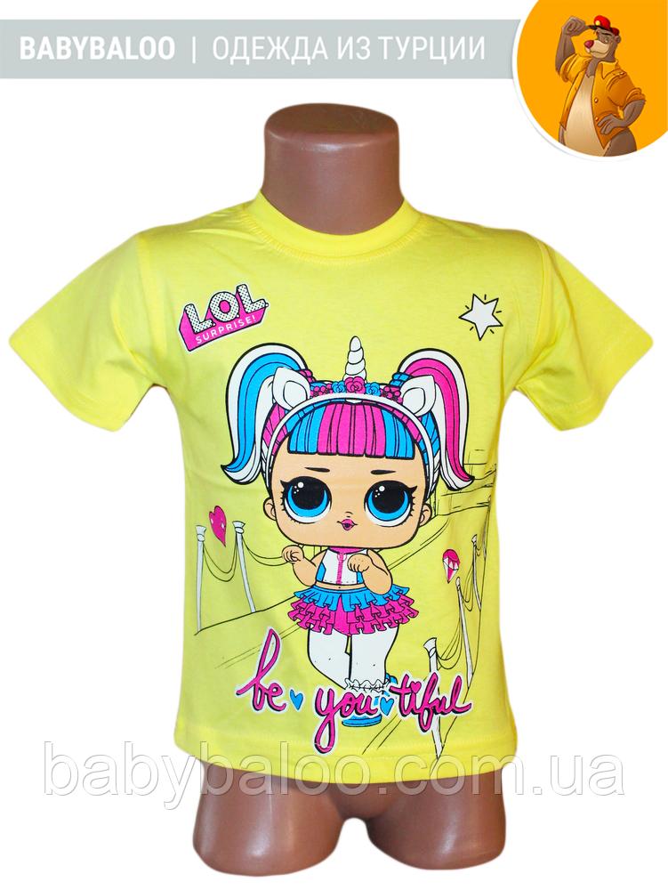 """Модная детская футболка """"LOL""""( от 1 до 3 лет)"""