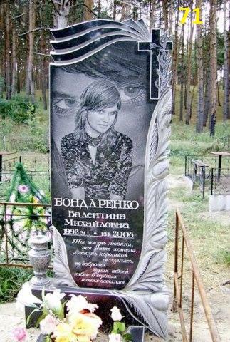 Одинарний пам'ятник для коханої дівчини або жінки з хрестом із граніту