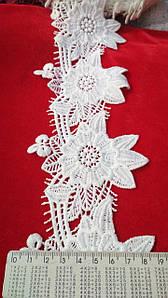 Тесьма-кружево цветы(20м.)Кружево цветы декоративные