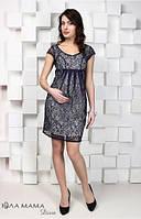 Платье для беременных Gorgiya