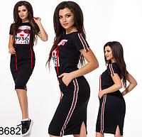 c8e99e43c7a Спортивный костюм женский с юбкой в Украине. Сравнить цены