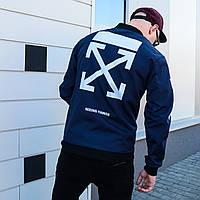 Бомбер весенний / летний, куртка мужская в стиле OFF WHITE синий