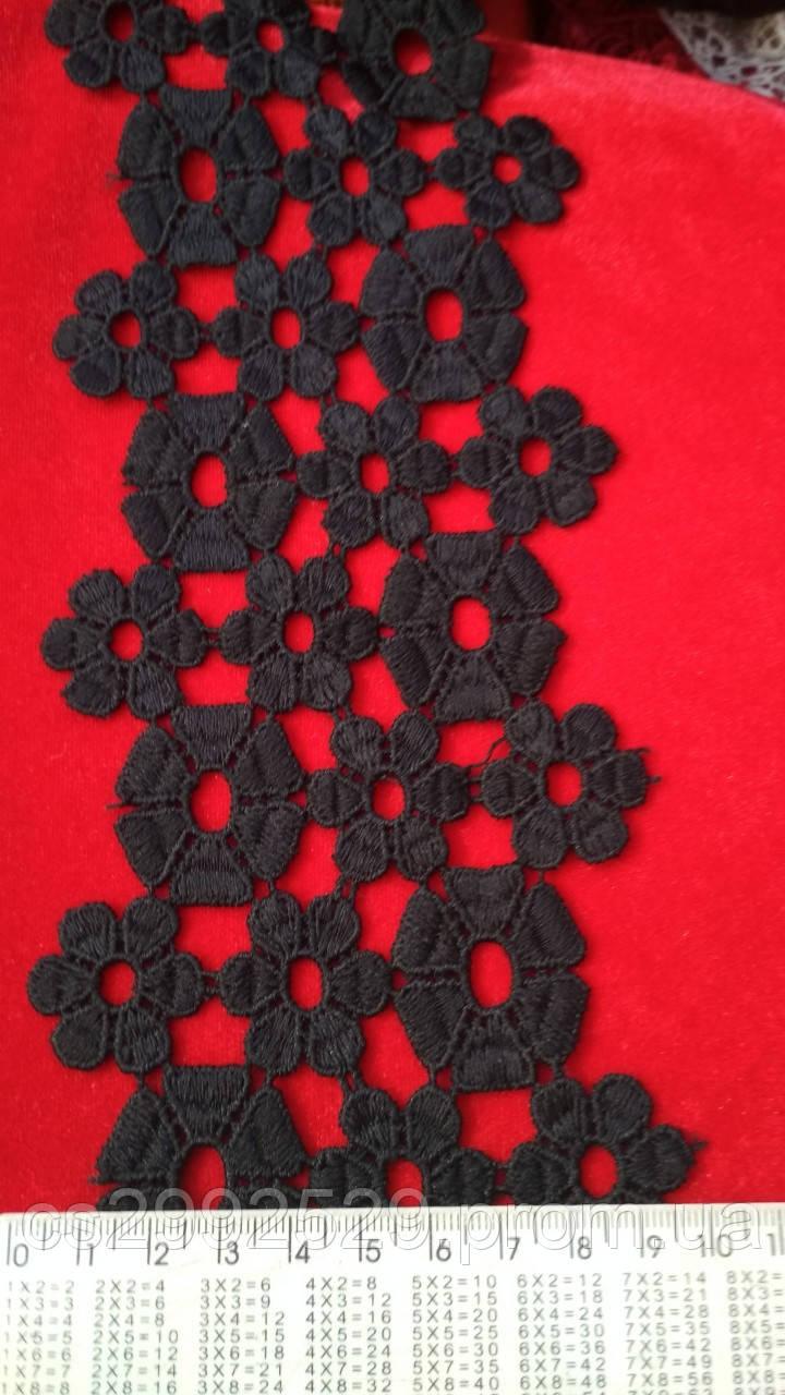Кружево-тесьма цветы 20 метров чёрные. Кружево для пошива и декора