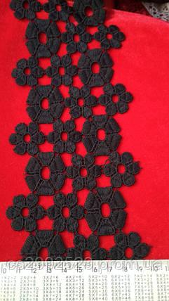 Кружево-тесьма цветы 20 метров чёрные. Кружево для пошива и декора, фото 2