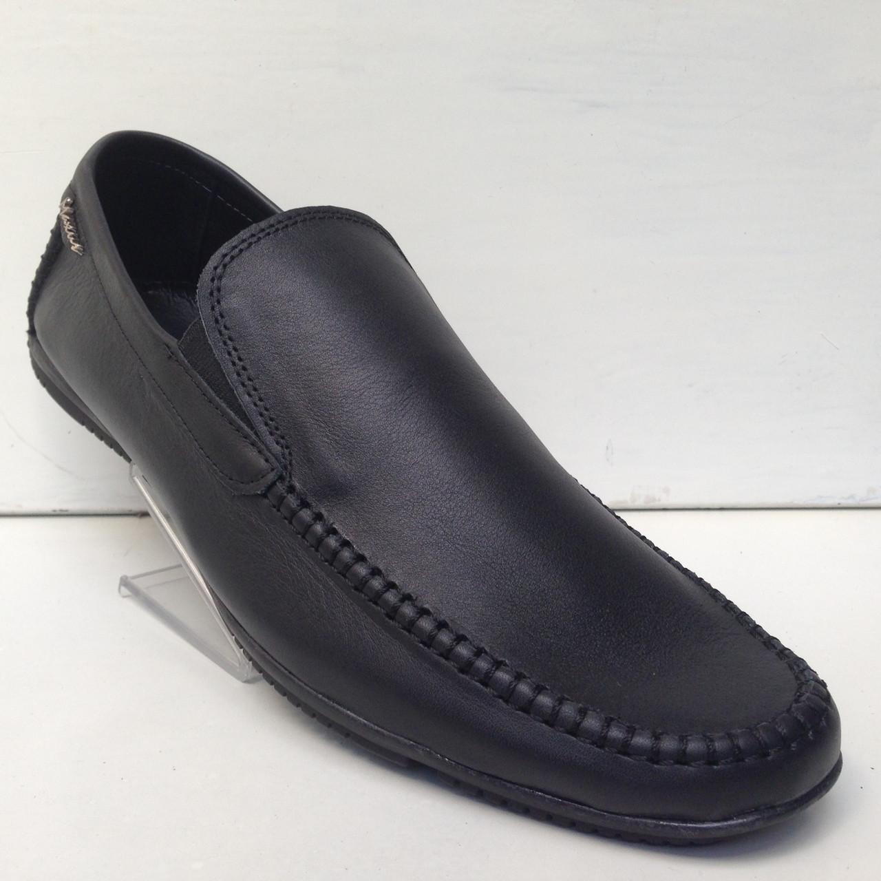Мужские кожаные мокасины Maxus / черные (большой размер)  46, 47