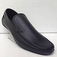 Мужские кожаные мокасины Maxus / черные (большой размер)  46, 47, фото 1