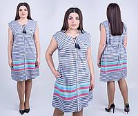 616ce56edd591 Домашняя одежда больших размеров в Украине. Сравнить цены, купить ...