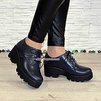 Стильные синие кожаные женские туфли на тракторной подошве