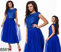 Вечерний женский костюм юбка миди с топом (электрик) 828581