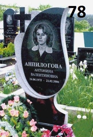 Одинарний жіночий пам'ятник з хрестом із граніту
