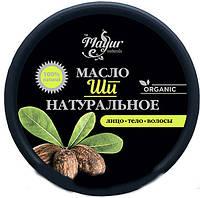Олія Ши Mayur натуральна 50 г