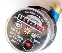 Счетчик горячей воды КВ-1,5 (Луцк) Холодной