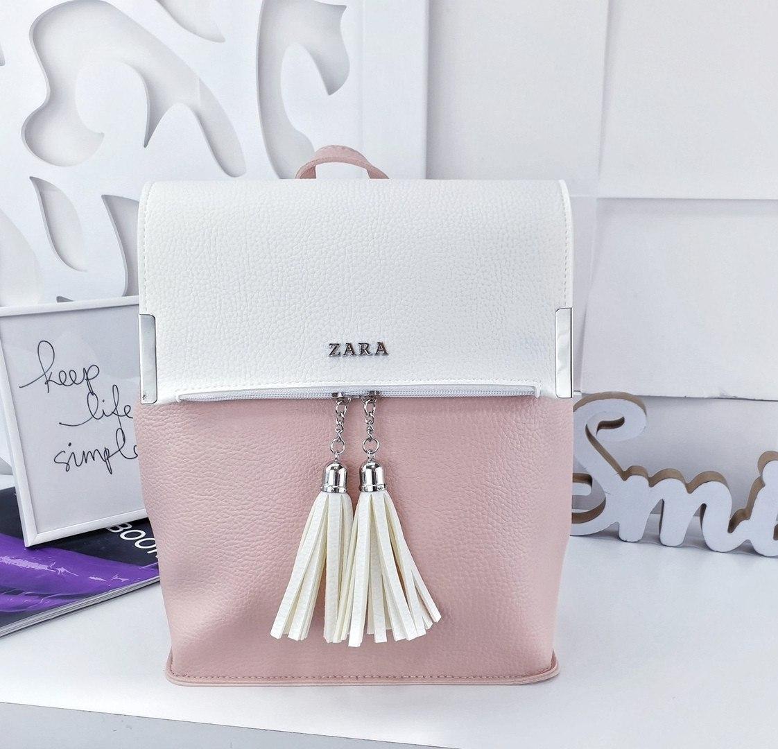 Женский рюкзак-сумка в стиле Zara бело-пудрового цвета с кисточками из экокожи