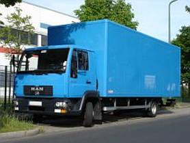 Заказать перевозку мебели в запорожье