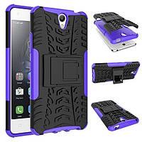 Чехол Armor Case для Lenovo Vibe S1 Фиолетовый