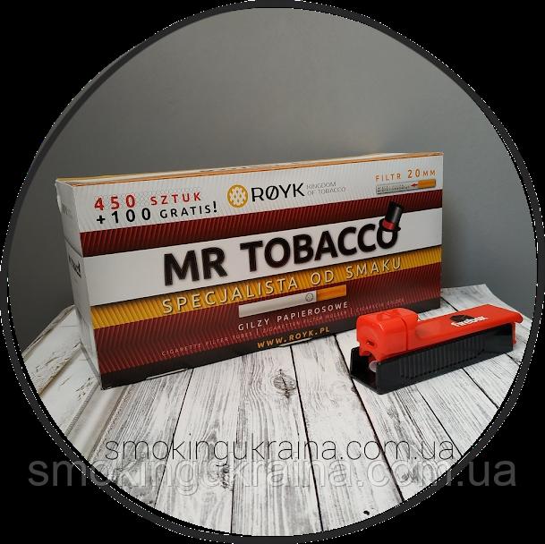НАБОР: Гильзы MR TOBACCO 550 шт + машинка FIREBOX