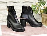 Полуботинки кожаные женские демисезонные на устойчивом каблуке, фото 3
