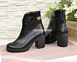 Полуботинки кожаные женские демисезонные на устойчивом каблуке, фото 4