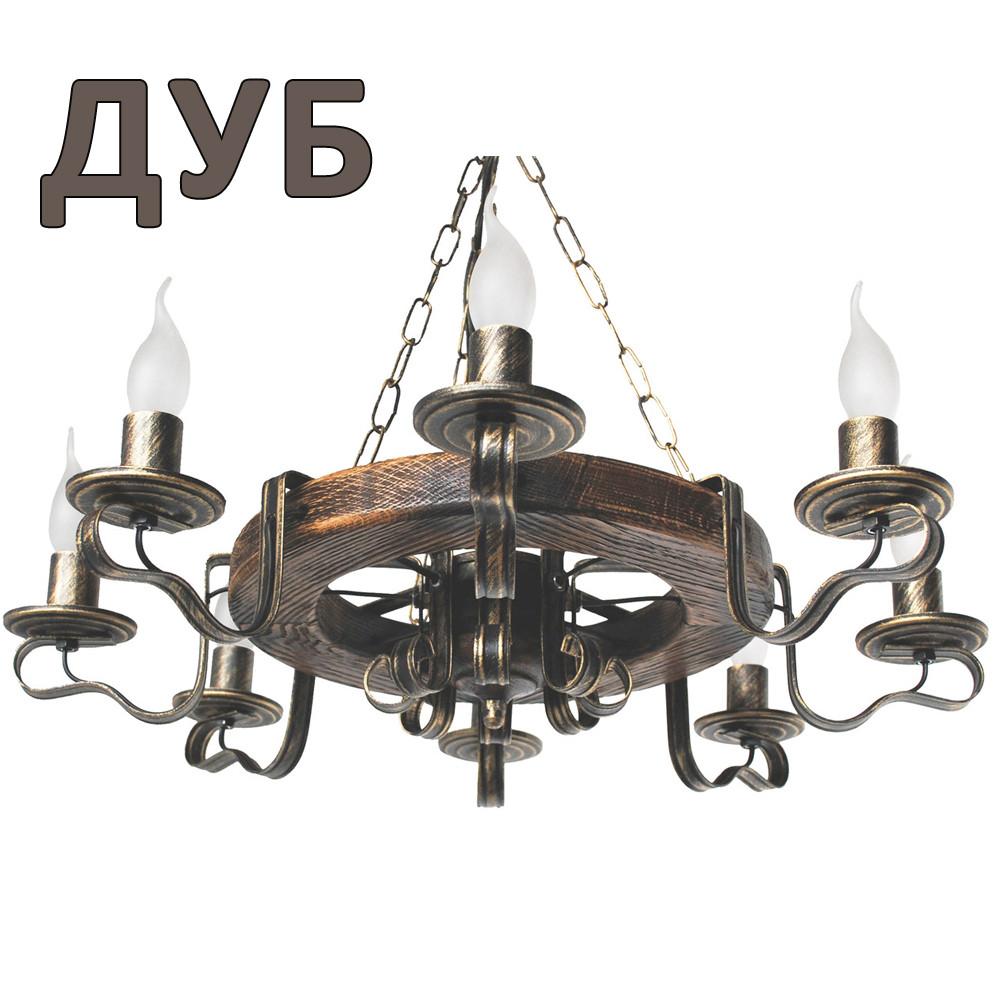 Деревянная люстра Колесо Кольцо состаренное темное на 8 ламп