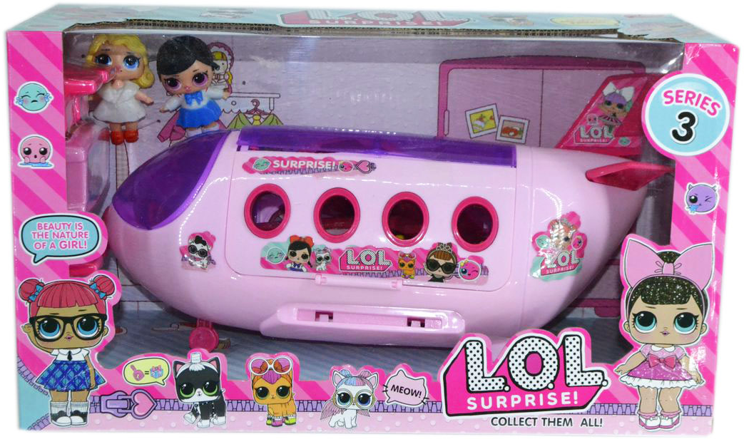 "Набор с куклами ТМ 854 В ""Самолёт"" 2 куклы, мебель (аналог LOL)"