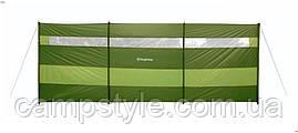 Ветрозащитная стенка KingCamp Windscreen KT3066