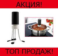 Автоматическая мешалка для соусов Stir Crazy!Спешите купить, фото 1