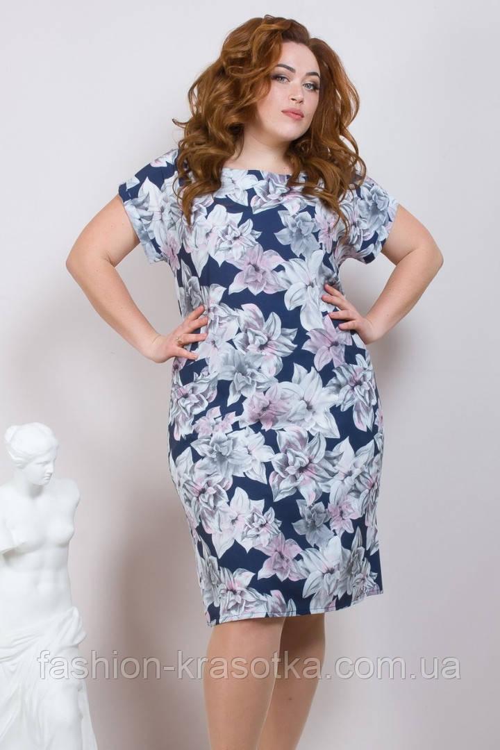 Красивое женское летнее платье,ткань супер софт,размеры:50,52,54,56.