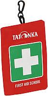 Аптечка Tatonka First Aid School ц:red