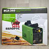 Зварювальний апарат Білорус МТЗ ІСА-340, фото 7