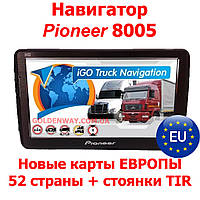 Автомобильный GPS навигатор Pioneer 8005 емкостный экран 7 дюймов 256ОЗУ, 8GB с Европой Primo CPA