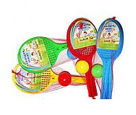 Набор для тенниса325
