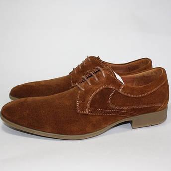 Туфли классические Ikos