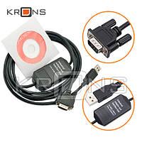 USB PC/PPI кабель программирования Siemens S7-200