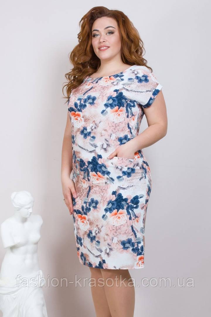 Шикарное женское летнее платье,короткий рукав,ткань супер софт,размеры:50,52,54.56.