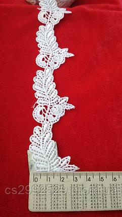 Кружево тесьма цветы белая 9 м. Кружево тесьма декоративная, фото 2