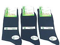Шкарпетки ТМ Marginal Бамбук оптом!