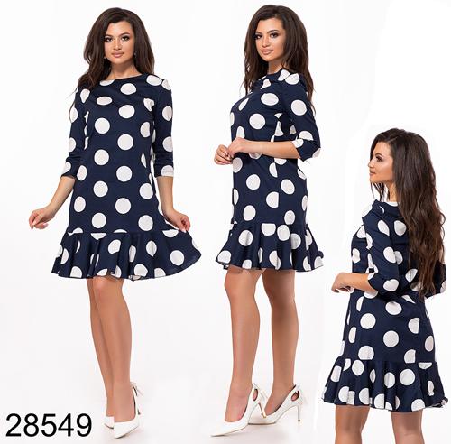 7e60e73163c Купить Модное женское платье рукав три четверти (синий) 828549 ...